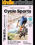 CYCLE SPORTS (サイクルスポーツ) 2019年 5月号 [雑誌]