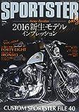 カスタムバーニング11月号増刊 (SPORTSTER ONLY[スポーツスターオンリー])