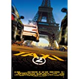 TAXi2 廉価版 [DVD]