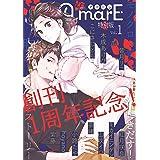 AmarE特別版 vol.1