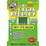 オルガン針 ORGAN NEEDLES 家庭用ミシン針Eカラー HA×1 #16 厚生地用
