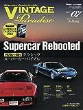 VINTAGE Paradise(ヴィンテージパラダイス) Vol.07