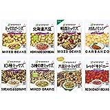 【Amazon.co.jp限定】 キユーピー サラダクラブ アソート 豆・雑穀 セット 8種 【セット買い】