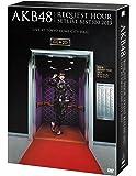 AKB48 リクエストアワーセットリストベスト100 2013 スペシャルDVD BOX 奇跡は間に合わないVer…