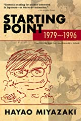 Starting Point: 1979-1996 Kindle Edition