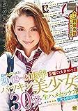 日本人がハメる!  2009~2015年反響の大きかったパツキン美少女 生ハメセックス30発 ABC/妄想族 [DVD]