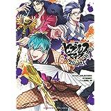 ヒプノシスマイク-Division Rap Battle-side D.H&B.A.T(4) (週刊少年マガジンコミックス)