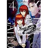 STEINS;GATE 0 (4) (角川コミックス・エース)