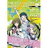 THE IDOLM@STER MILLION LIVE! MAGAZINE Plus+ vol.3 (一迅社ブックス)