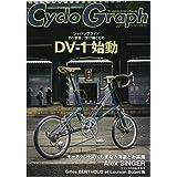 Cyclo Graph 2017