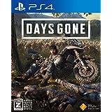 【PS4】Days Gone ( デイズゴーン ) 【Amazon.co.jp限定】 オリジナルPS4用テーマ※有効期限切れのため使用不可【CEROレーティング「Z」】