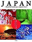 JAPAN -Beautiful Landscapes : Japan's Soul- 美しい日本 ~四季の美景と和のこころ~