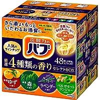 【大容量】 バブ 厳選4種類の香りセレクトBOX 薬用 炭酸 入浴剤 詰め合わせ [医薬部外品] 単品 48錠