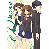 Another 限定版 第2巻 [Blu-ray]