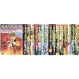 BASARA バサラ文庫版 全16巻完結セット (小学館文庫)