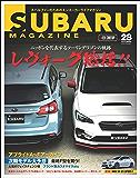 SUBARU MAGAZINE vol.28 (CARTOP MOOK)