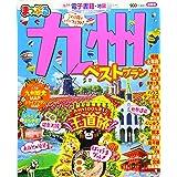 まっぷる 九州ベストプラン (まっぷるマガジン)