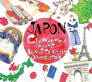 ジャポン CD