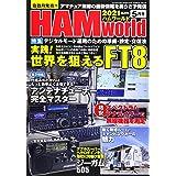 HAM World 2021年 05 月号
