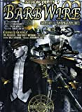INTRON DEPOT〈7〉Barb Wire〈02〉