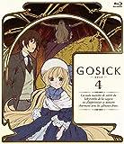 GOSICK-ゴシック-BD版 第4巻 [Blu-ray]