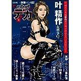 COMICデカ Vol.5 (RK COMICS)