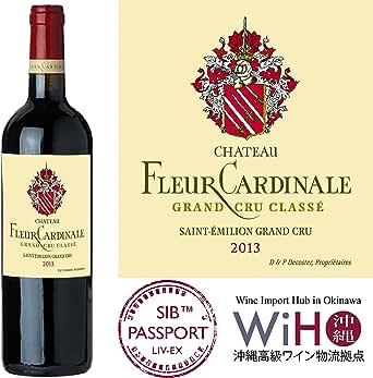 2013年 シャトー フルール カルディナル 赤ワイン 750ml 空輸品