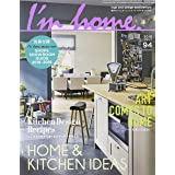 I'm home. (アイムホーム) no.94 2018 July キッチン/アート 別冊付録「SHOP&SHOWROOM GUIDE 2018-2019」 [雑誌]
