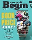 Begin(ビギン) 2020年 08 月号 [雑誌]