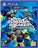 【PS4】New ガンダムブレイカー ビルドGサウンドエディション