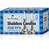 Yehuda 3 Hour White Sabbath Candles, 72 ct
