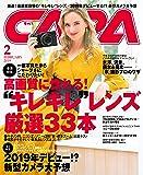 CAPA(キャパ) 2019年 02 月号 [雑誌]