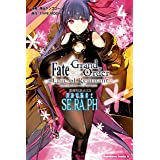 Fate/Grand Order ‐Epic of Remnant‐ 亜種特異点EX 深海電脳楽土 SE.RA.PH (4) (角川コミックス・エース)