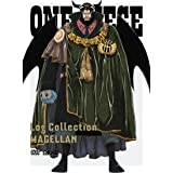 "ONE PIECE Log Collection ""MAGELLAN""(初回限定版) [DVD]"