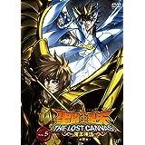 聖闘士星矢 THE LOST CANVAS 冥王神話<第2章> Vol.5 [DVD]