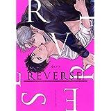 REVERSE (drap COMICS DX)