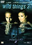 ワイルドシングス2 [DVD]
