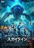 スカイライン-奪還- [DVD]