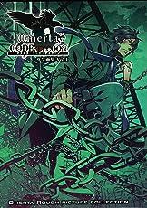 オメルタCODE:TYCOON ラフ画集 vol.1【書籍】