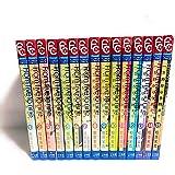 5時から9時まで コミック 1-15巻セット