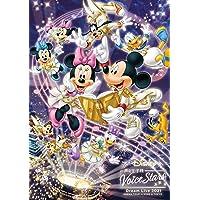 【Amazon.co.jp限定】Disney 声の王子様 Voice Stars Dream Live 2021(特典…