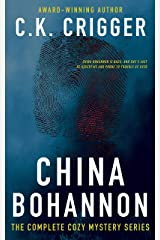 China Bohannon: The Complete Series Kindle Edition