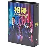 相棒 season8 DVD-BOX II