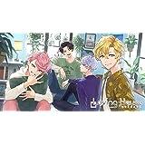 Loving House Vol.4 藍沢 宝
