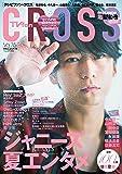 TVfan CROSS Vol.35