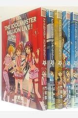 アイドルマスター ミリオンライブ! コミック 全5巻 完結セット コミック