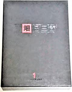 警部補 古畑任三郎 1st DVD-BOX