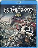 カリフォルニア・ダウン 3D&2D ブルーレイセット [Blu-ray]