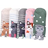 TY Clothing Girls & Women Cartoon Funny Cute Animals Patterned Socks 4