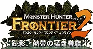 モンスターハンター フロンティア オンライン フォワード.2 プレミアムパッケージ(通常版) - Xbox360